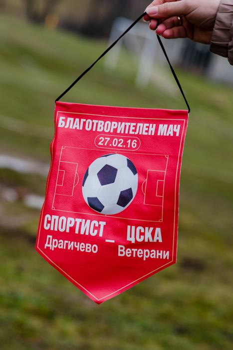 Спортист - ЦСКА София 18